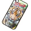 Holographic-Roar-Tiger-Phone-Cover-£12.00-1499€-5990PLN2690-CHF-006-2014-04-17-_-22_04_58-75