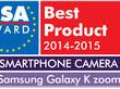 galaxy-k-zoom-eisa-award