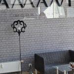 Amant – nowy – jasny punkt na handlowej mapie Białegostoku